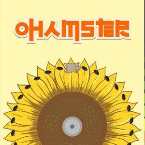 oHAMSTER